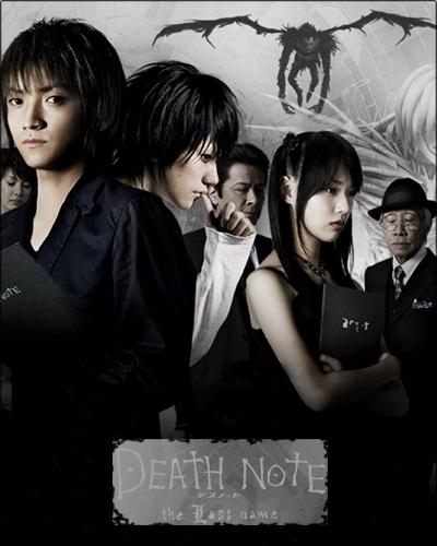 Death note Bwxh5ztm